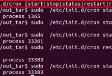 linux利用cron脚本来定时执行任务方法